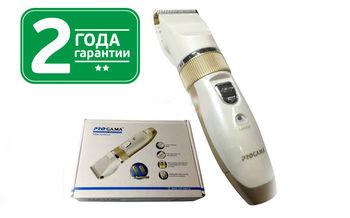 Машинка для стрижки волос Progama