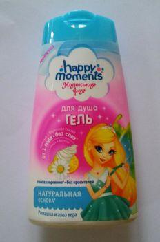 cumpără Маленькая Фея gel de duș în Chișinău