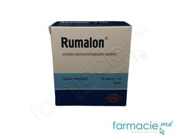 купить Rumalon® sol. inj. 1 ml  N10 в Кишинёве