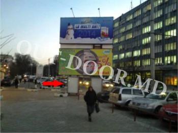 cumpără KTC24146BL în Chișinău