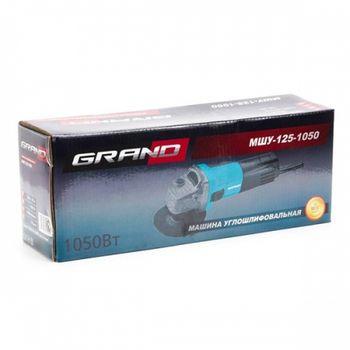 Болгарка 125 мм 1.05 кВт Grand МШУ-125-1050