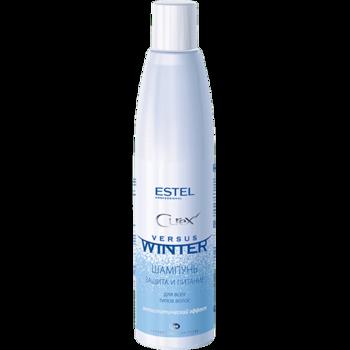 Șampon pentru toate tipurile de păr, ESTEL Curex Winter, 300 ml., Nutriție și protecție, Efect antistatic