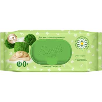 купить Детские влажные салфетки с клапаном Smile Baby, ромашка и алоэ вера, 72 шт. в Кишинёве