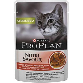 купить Pro Plan для стерилизованных кошек с говядиной в Кишинёве