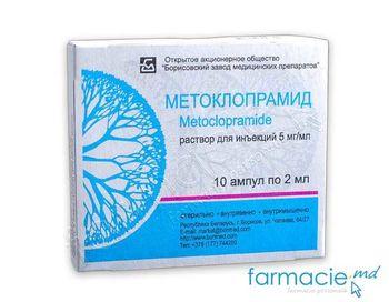 купить Метоклопрамид, раствор для инъекций. 5 мг / мл 2 мл № 10 (Borisov) в Кишинёве
