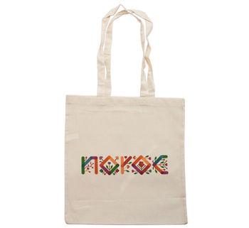 купить Эко сумка с длинными ручками – NOROC в Кишинёве