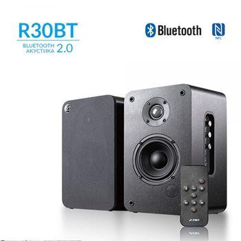 купить Компьютерные колонки F&D R30BT в Кишинёве