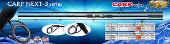 Карповое Удилище SIWEIDA Carp Next-3, 3.5LB, 3.6м / PRO - 360