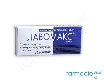 купить Лавомакс табл. в оболочке 125 мг N10 (Nijfarm) (противовирусный) в Кишинёве