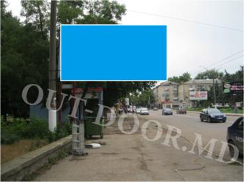 cumpără BLT79018B în Chișinău