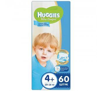 купить Подгузники Huggies Ultra Comfort Mega 4+ Boy (10-16 kg) 60 шт в Кишинёве
