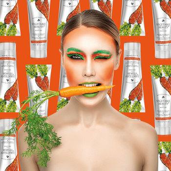 купить Маска для лица очищающая успокаивающая с экстрактом моркови для жирной и проблемной кожи, склонной к акне 200мл в Кишинёве