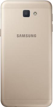 cumpără Samsung GALAXY J5 Prime Duos (G570), Gold în Chișinău