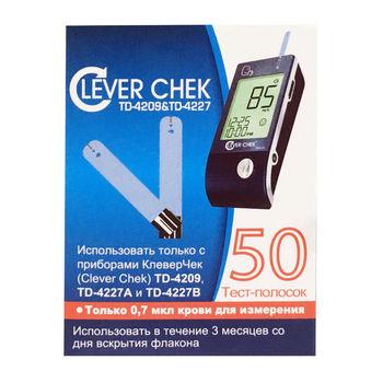 cumpără Clever Chek Lancete pentru glucometru N50 în Chișinău