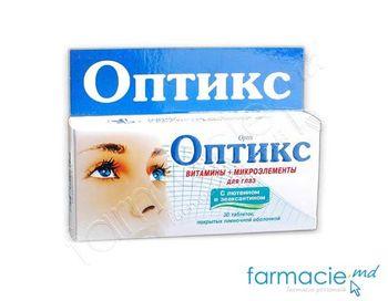 купить Optix comp. film. N10x3 в Кишинёве