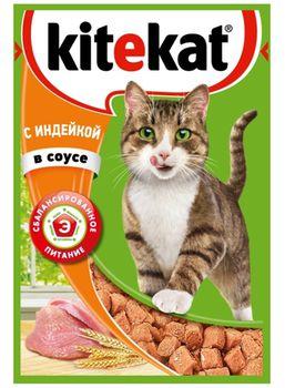 cumpără Kitekat Индейка в Соусе în Chișinău