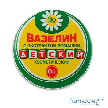 купить Vaselin cosmetic pt copii cu musetel 10g в Кишинёве