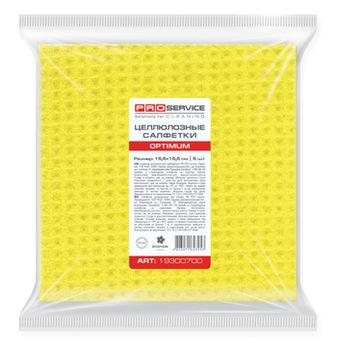купить Салфетки PROservice из микрофибры универсальные Standard, 5 шт, желтыйе в Кишинёве