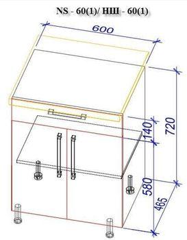 Кухонный гарнитур Bafimob Modern (High Gloss) 1.8m no glass White/Brown
