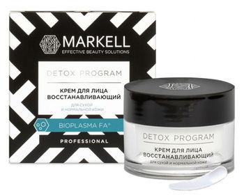 купить Крем для лица восстанавливающий для сухой и нормальной кожи Detox Markell,50мл в Кишинёве