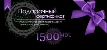 Сертификат на 1500 mdl.