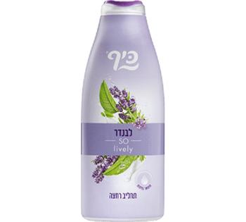 cumpără Keff Almond Lăptișor-gel pentru corp Lavandă (700 ml.) 823817/356137 în Chișinău