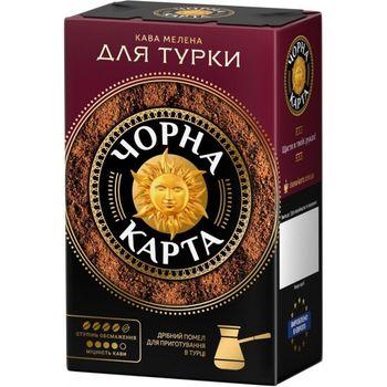 Cafea Черная Карта Для Турки 230g