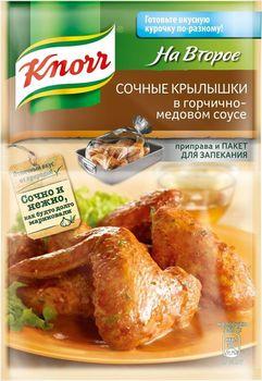 купить Сочные крылышки в горчично-медовом соусе Knorr, 23 г в Кишинёве