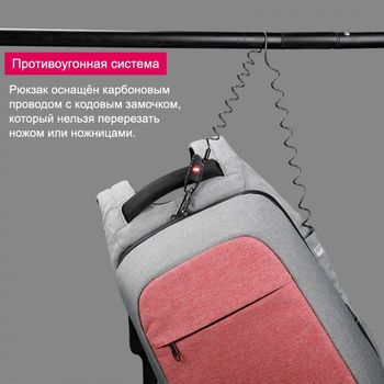купить Рюкзак Tigernu T-B3335 с USB портом и отделением для ноутбука 15.6'' в Кишинёве