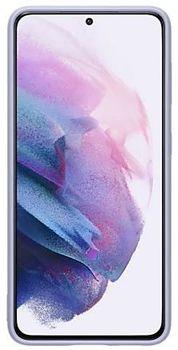купить Чехол для моб.устройства Samsung EF-PG996, Galaxy S21+, Silicone, Violet в Кишинёве