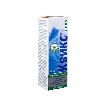cumpără Quixx Aloe spray nazal 30ml N1 în Chișinău