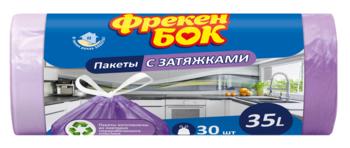 купить Пакеты для мусора с затяжкой Фрекен Бок Стандарт, 35 л, 30 шт. фиолетовы в Кишинёве