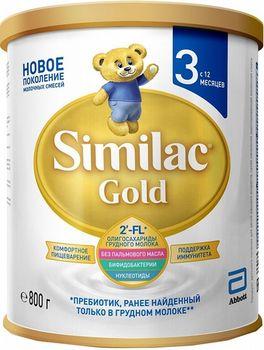 купить Similac Gold 3 молочная смесь, 12+мес. 800г в Кишинёве