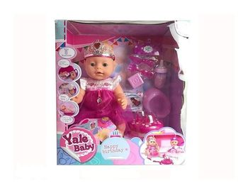 купить Yale Baby Кукла с акссесуарами в Кишинёве