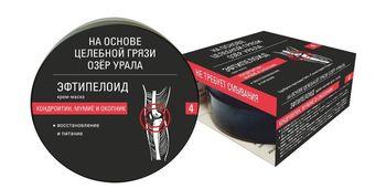 Крем-маска ЭФТИПЕЛОИД® Мумиё и Окопник 150 мл.