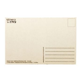 купить Почтовая Открытка - Голубцы в Кишинёве
