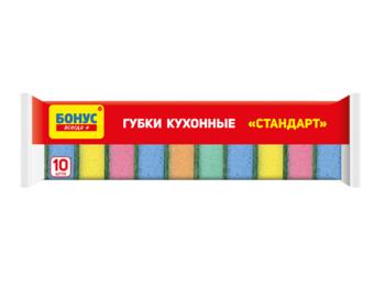 купить Губки для мытья посуды Бонус Стандарт, 10 шт в Кишинёве