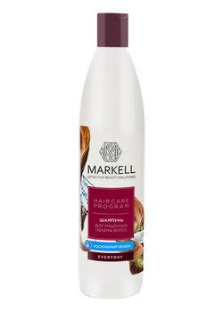 купить Шампунь для ЛИШЁННЫХ ОБЪЁМА волос ,Мarkell Everyday ,500мл в Кишинёве