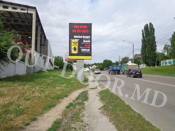 купить KNC31005B в Кишинёве
