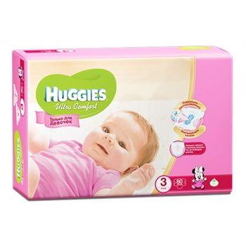 cumpără Huggies (3) Ultra Comfort MegaPack  Girl (5-9kg)  N80 în Chișinău