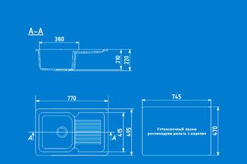 купить Раковина каменная Ulgran U-506 бежевый 495 x 770 x 210 мм в Кишинёве