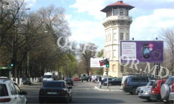купить KTC57129A в Кишинёве