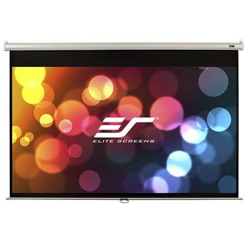 "Elite Screens 100""(4:3) 152,4x203,2cm Manual Pull Down Screen, White"