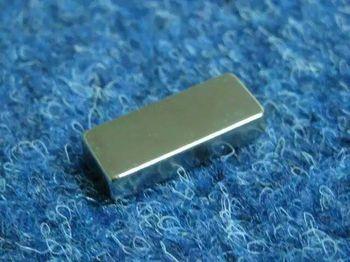 Magnit 20 mm x 5 mm x 5 mm