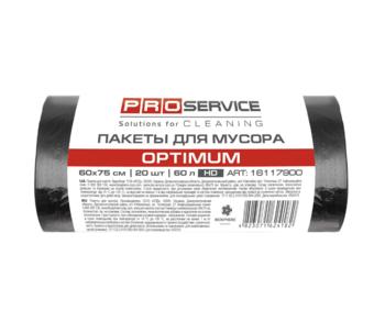 купить Пакеты для мусора PROservice Optium HD, 60 л, 20 шт, черный в Кишинёве