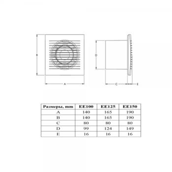 cumpără Ventilator E-EXTRA dn100 - EE100WP + CABLU + INTRERUPATOR 100m3/h, 15W Europlast în Chișinău