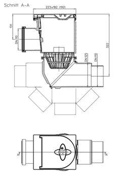 купить Трап ПП наружный с горизонтальным выпуском регулируемый  DN110  HL600NHO M в Кишинёве