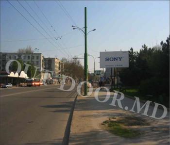 купить KBT48003A в Кишинёве