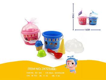 Набор игрушек для песка в ведерке, 7 ед, H18cm