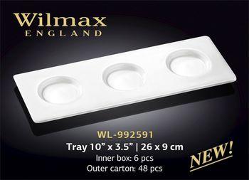 Tava WILMAX WL-992591 (26 x 9 cm)